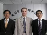 Témoignage Droit en Chine