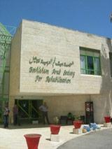 Médecine en Israël et Palestine