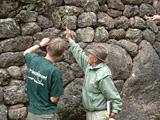 Pérou: projet Inca